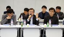 최재유 차관, 33번째 ICT 정책해우소 개최... 빅데이터 서비스 창출 방안 등 모색