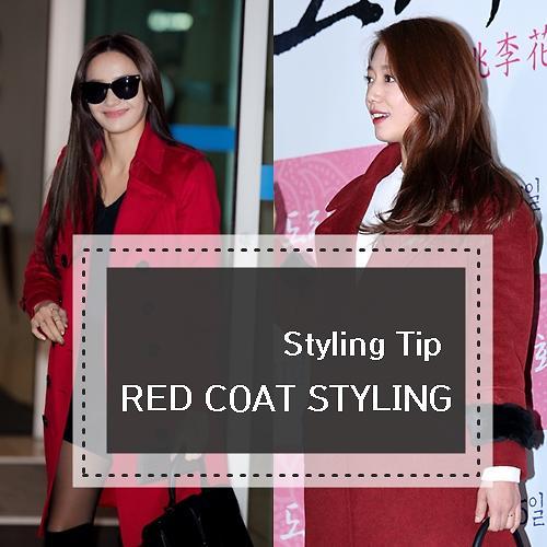 解析韩彩英朴信惠搭配火红大衣的造型魅力