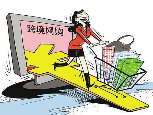 亚马逊:中国跨境购销呈现井喷式增长