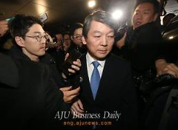 """South Korean politics sees 'big bang"""" in opposition camp"""