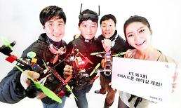 Drone race to be held in Seoul
