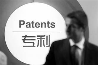 中国2014年申请专利创下纪录 超美日总和