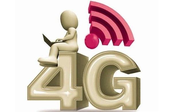 中国发布互联网+三年行动计划 2018年4G全面覆盖城乡