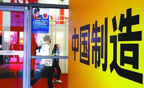 中国制造业寒冬来临 业内人士:没欠薪企业仅有30%