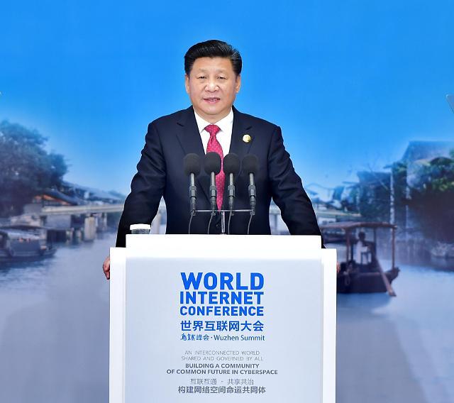 习近平七谈互联网后 国家级互联网投资基金正在规划中