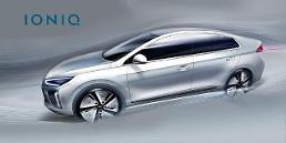 .Hyundai reveals full electric vehicle - IONIQ .
