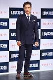 "Lee Byung-hun to be lead actor in film ""Master"""