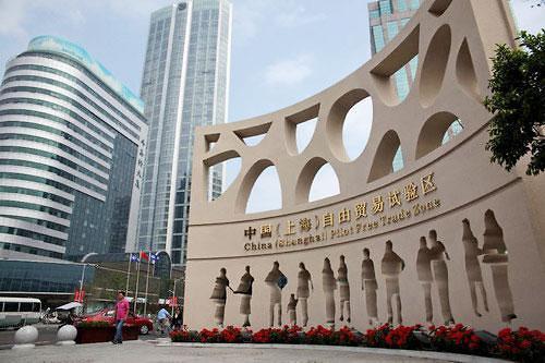 中国将放宽自贸区投资准入 推进外资管理体制改革
