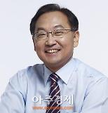 South Korea president picks ex-land minister Yoo as new finance minister
