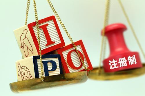 """中国国务院提出议案 股票发行有望开启""""注册制"""""""