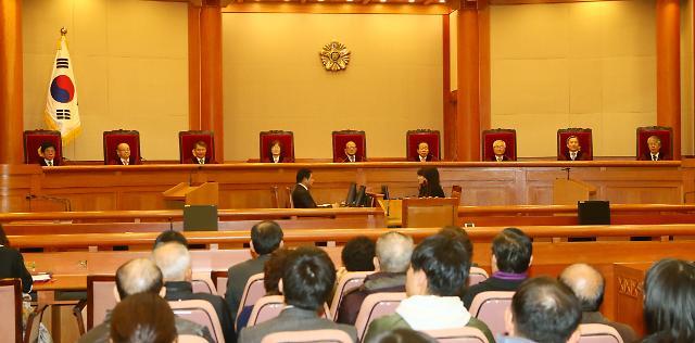 韩法院裁定《韩日请求权协定》诉讼不予受理 索赔权实已失效