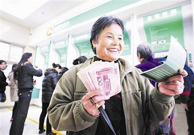 社科院报告:全国养老金个人账户累计已超4万亿