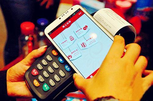 央行发布非银行支付机构网络支付业务管理办法