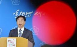 .韩国提升疾病管理本部为副部级.