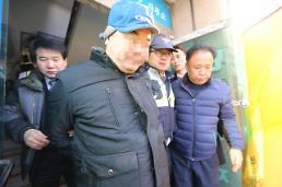.韩在野党代表文在寅办公室发生人质闹剧 嫌犯疑罹患精神疾病.