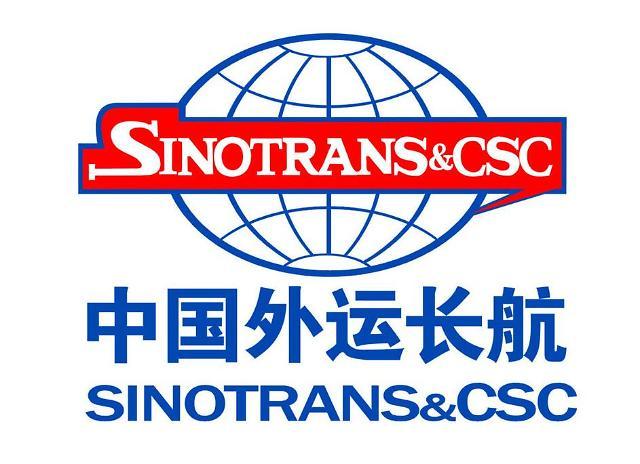 中国外运长航并入招商局集团 一月内三现央企整合