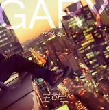 .Gary将于31日公开嘻哈新曲 宋智孝倾情出演MV.