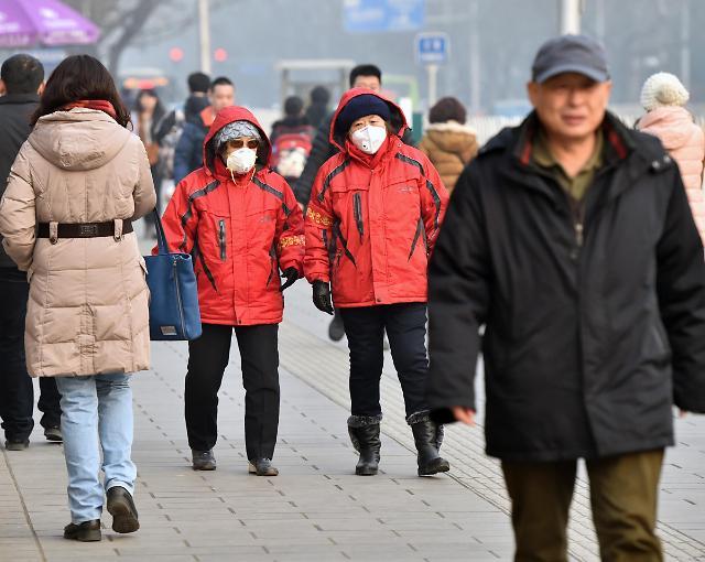 中国发霾黄色预警大雾橙色预警 北京能见度小于500米