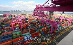 Gloomy 2016 business outlook for South Korean companies