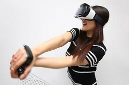 Controllers for Samsung Gear VR revealed