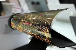 LG introduces cutting-edge 'flexible' display