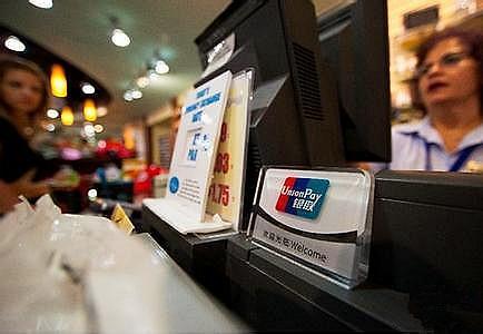 元旦假期银联卡交易额同比增26.2% 境外交易增长明显