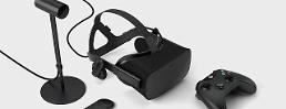 .Oculus Rift will make your wallet thin.