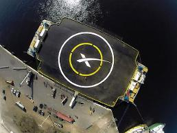 .SpaceX to try to land another rocket on barge ship – without explosion.