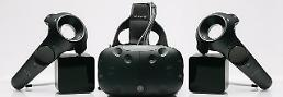 HTC Vive releases date for pre-orders, but how much?