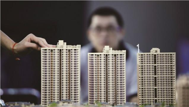 报告称今年全国房价将再涨7% 地价涨10%
