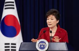.President Park calls for China's help to punish North Korea's nuclear test.