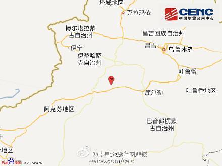 新疆轮台县发生5.3级地震 暂无人员伤亡报告