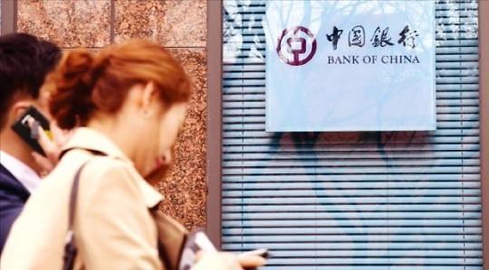 中资银行领军在韩外资银行 把握市场需求规模迅速增长