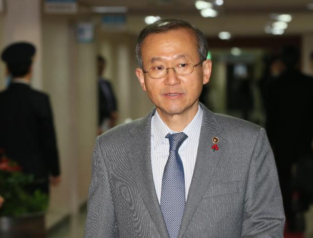 韩美日外交次官16日在东京召开会议 共商对朝制裁方案