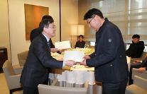 権五鉉サムスン電子代表、家族委に会って謝罪文伝達