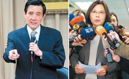"""韩媒大篇幅解读台湾地区选举 """"重视两岸关系"""""""