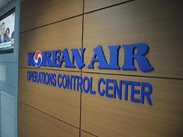 Tougher punishment on disruptive air passengers