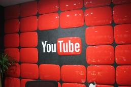 YouTube returns to Pakistan after 3 year long ban