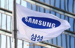 Samsung starts mass production of HBM DRAM