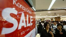 S.Korea to boost sales with another discount event
