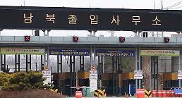 .朝鲜向外商投资企业推销保险以防外资流失.