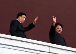 Kim Jung-uns right-hand man resumes public activity