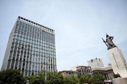 Hyundai Merchant Marine tumbles on receivership rumors