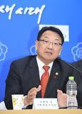 South Korea eyes bigger exports to China