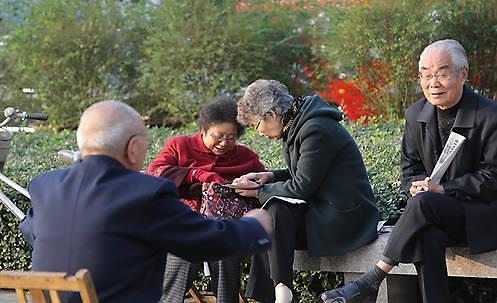 养老金并轨改革启动:近4000万公职人员将缴养老金