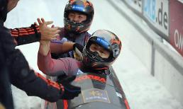 S.Korean team grabs bobsleigh gold, tops world ranking