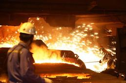 .South Korean steel stocks rally on Chinese move to fight overcapacity in steel industry..