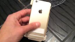 4 inch iPhone coming soon? - Video leaked