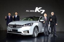 Kia Motors releases all-new K7 sedan