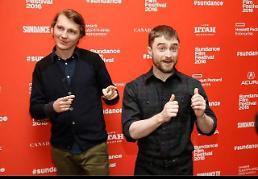 Daniel Radcliffe's new movie disturbs viewers at Sundance